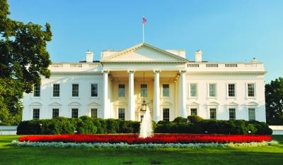Photo courtesy: White House