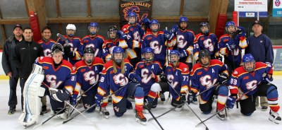 Photo courtesy:  Chino Valley Flames Chino Valley Flames Hockey Team