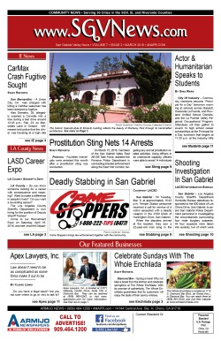 March 2016 SGV News